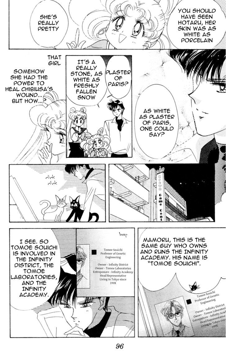 Sailor Moon, Cahpter 28 image 021