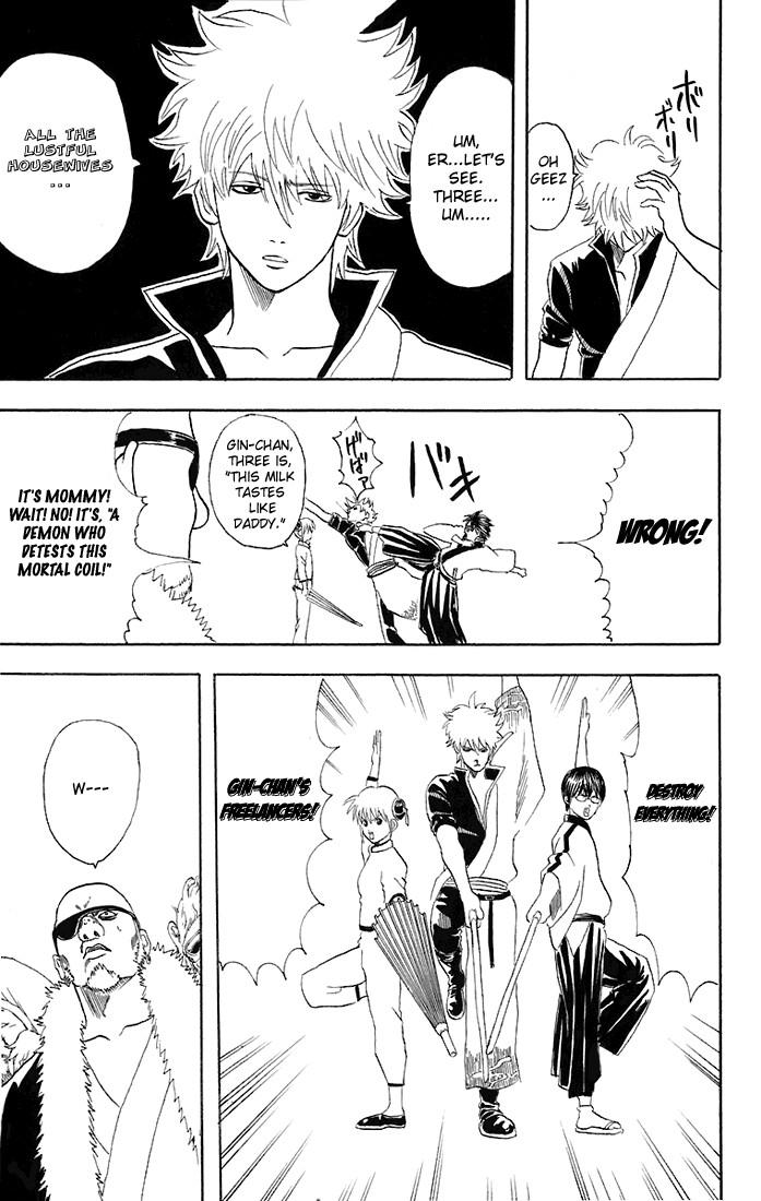Gintama Chapter, 44 image 012