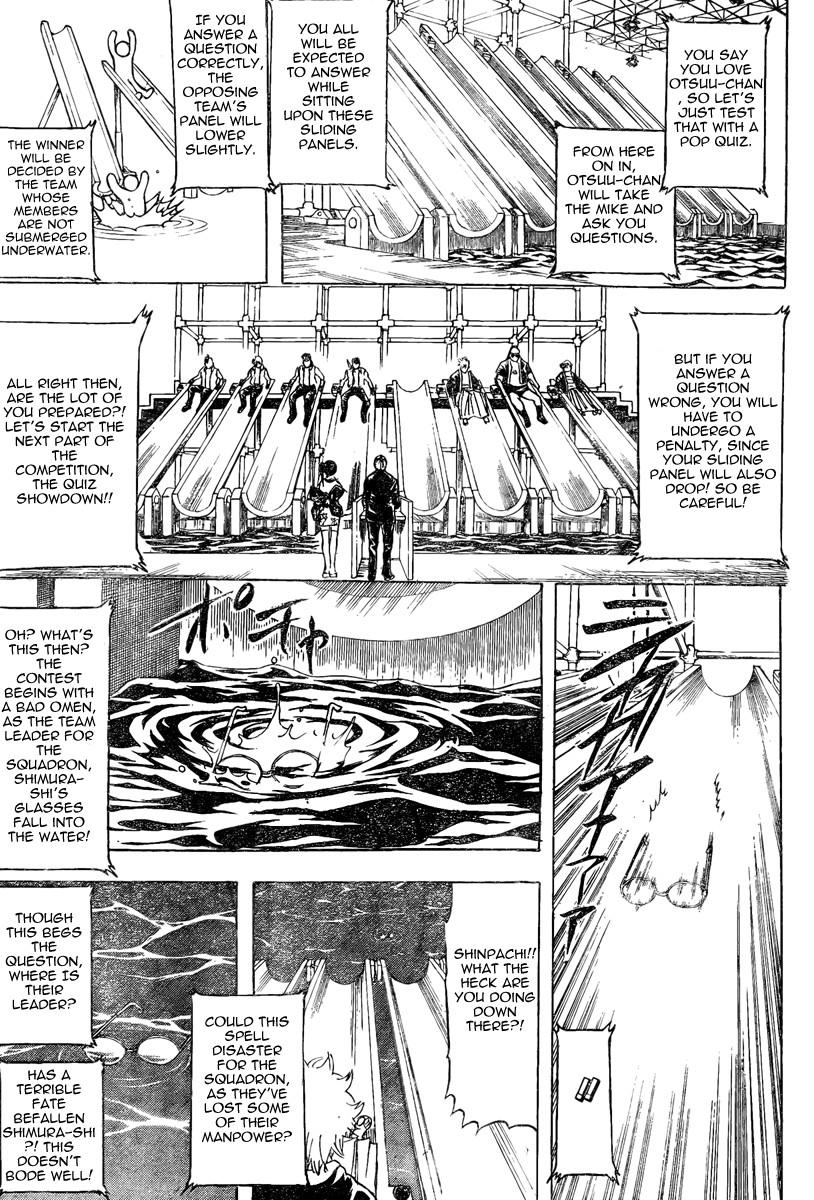 Gintama Chapter, 242 image 010