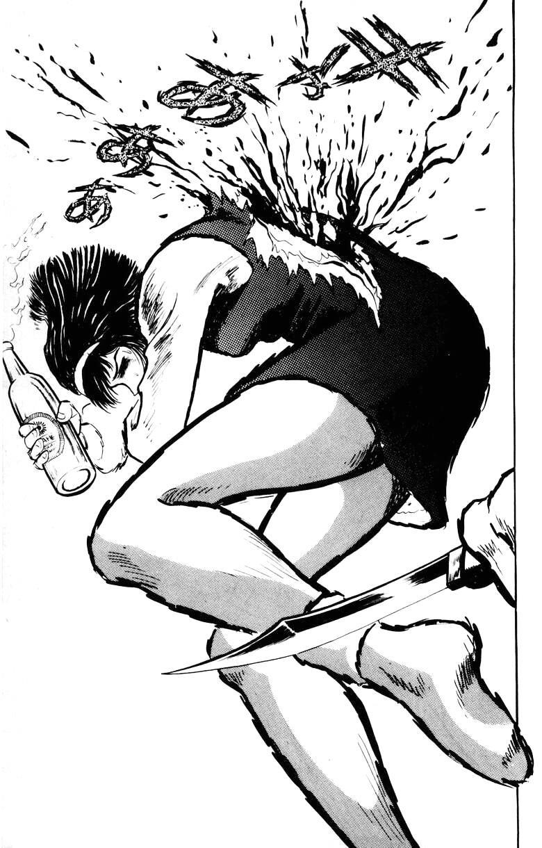 Devilman, Chapter 5 image 137