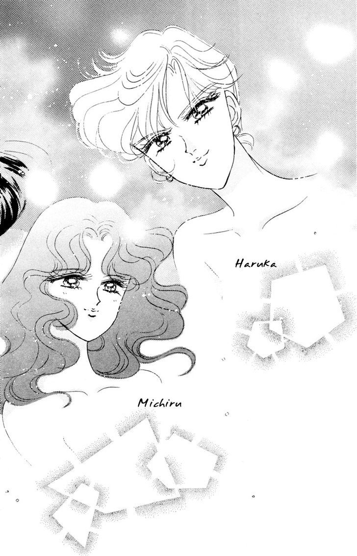 Sailor Moon, Cahpter 38 image 038