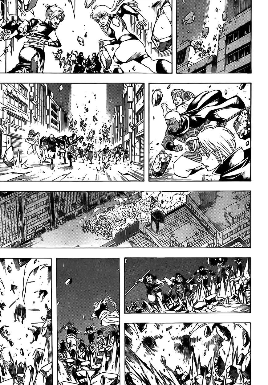 Gintama Chapter, 638 image 003