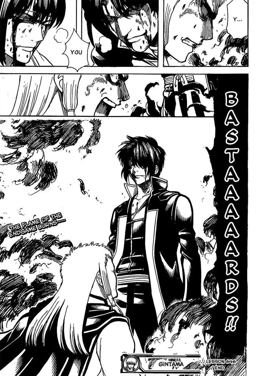 Gintama Chapter, 646 image 015
