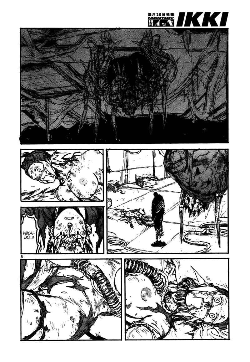Dorohedoro, Chapter 130 image 008
