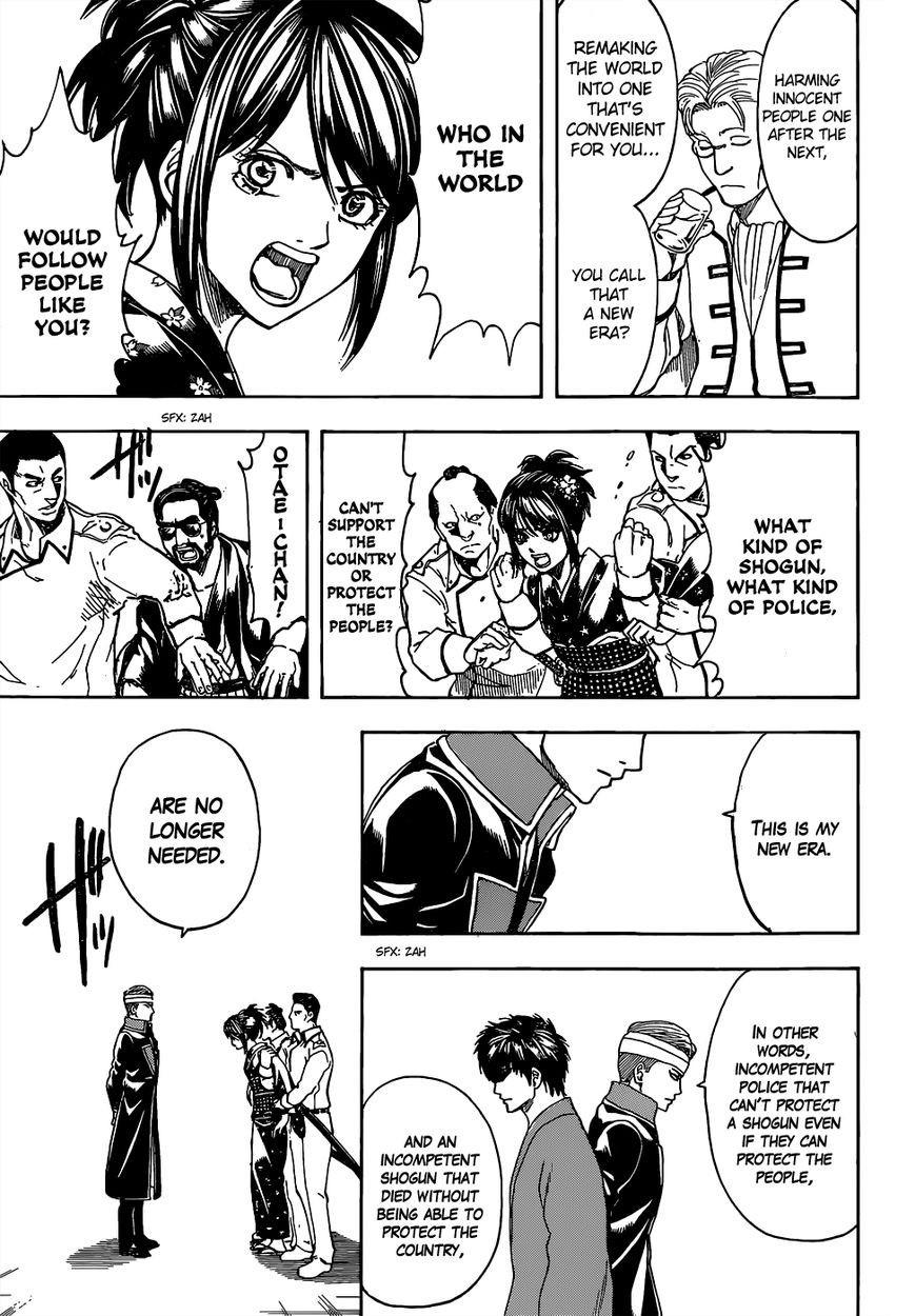 Gintama Chapter, 527 image 015