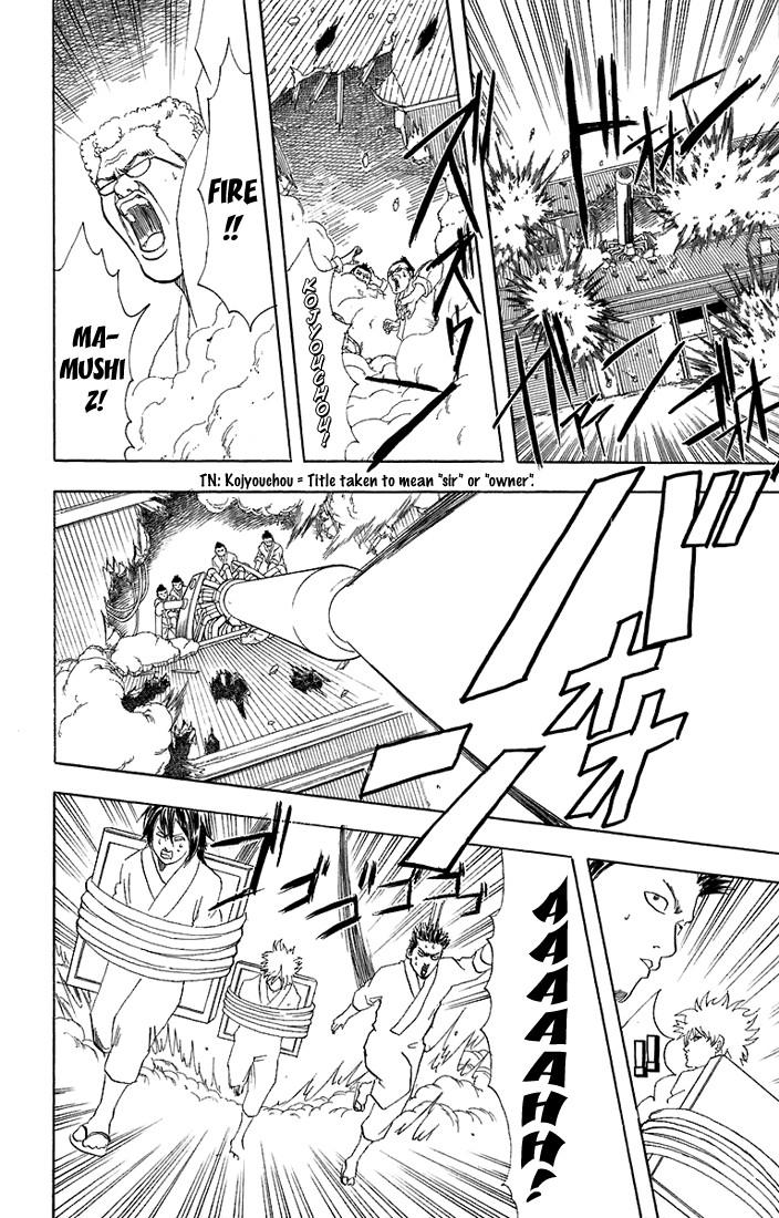 Gintama Chapter, 52 image 009