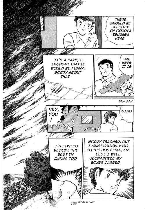 Captain Tsubasa, Chapter 109 image 047
