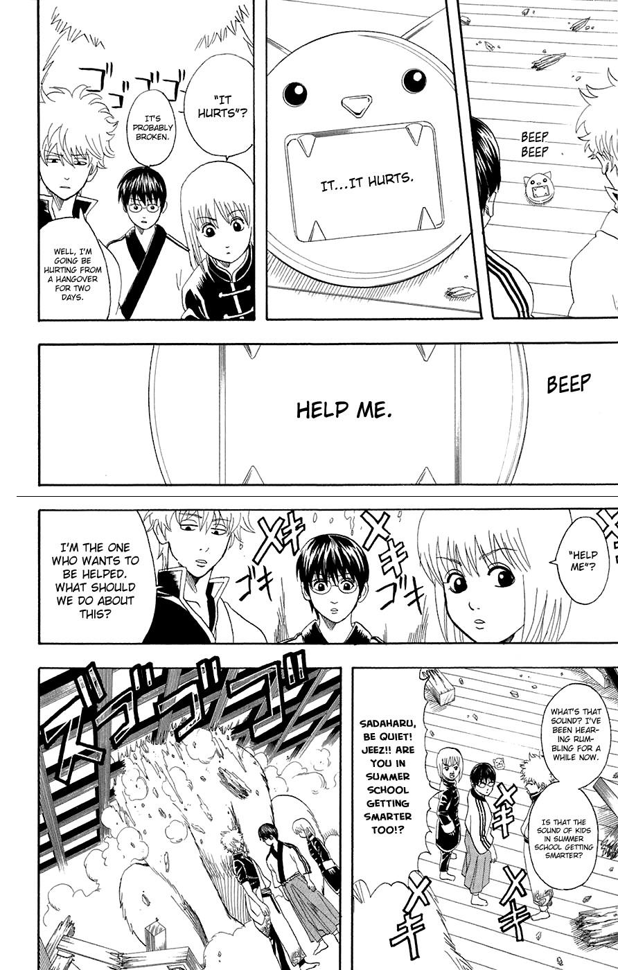 Gintama Chapter, 71 image 010
