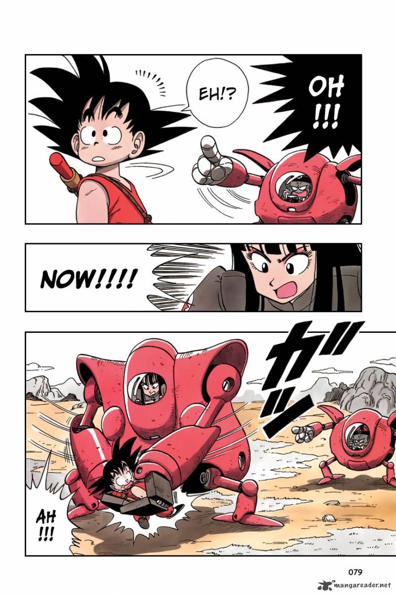 Dragon Ball, Chapter 110 image 006