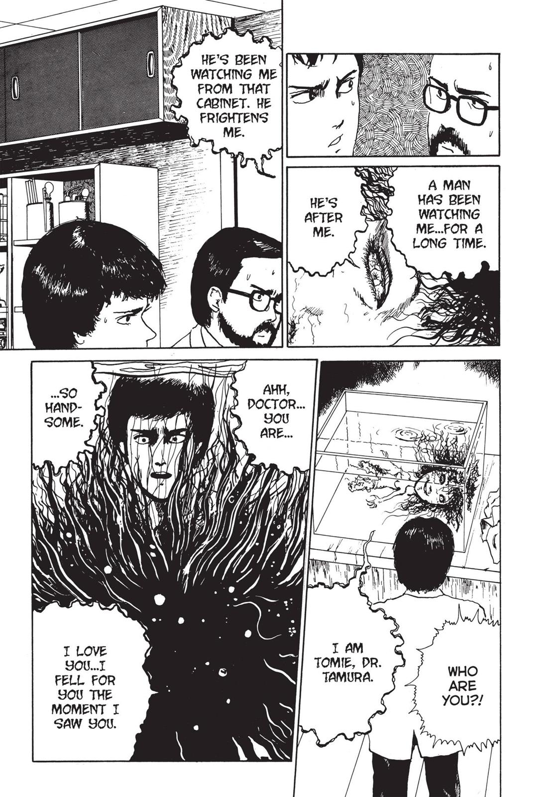Tomie, Chapter 3 image 017