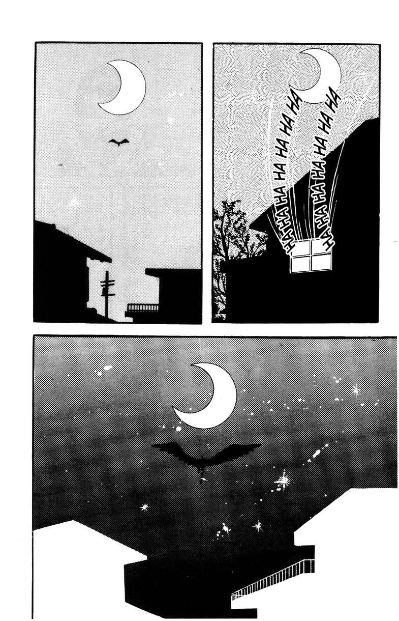 Devilman, Chapter 2 image 053