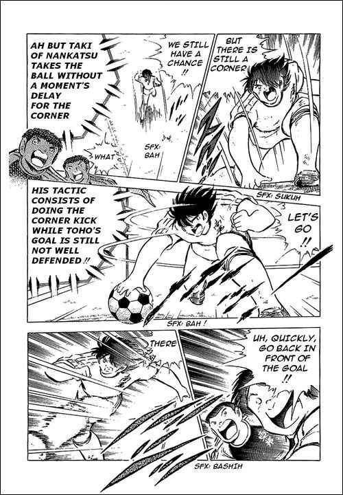 Captain Tsubasa, Chapter 79 image 021