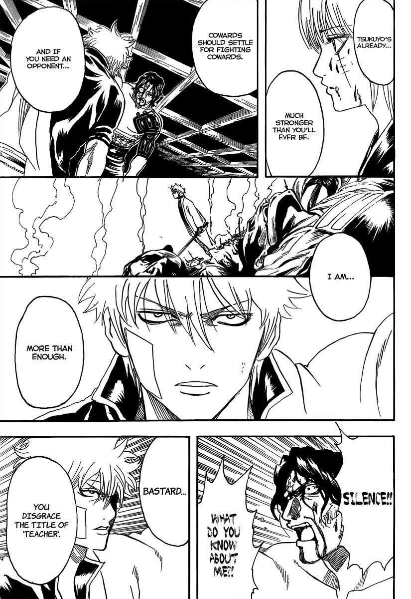 Gintama Chapter, 260 image 011
