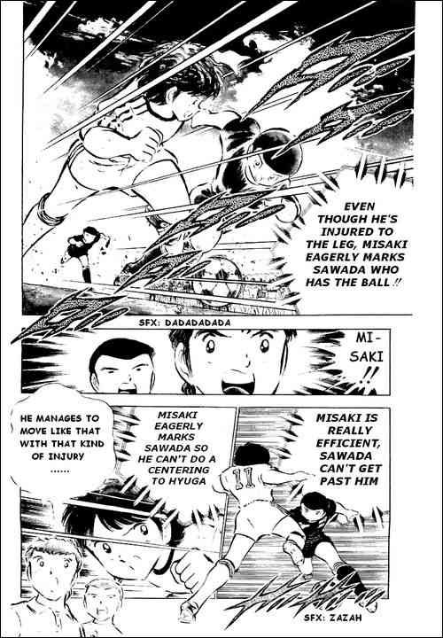 Captain Tsubasa, Chapter 42 image 004