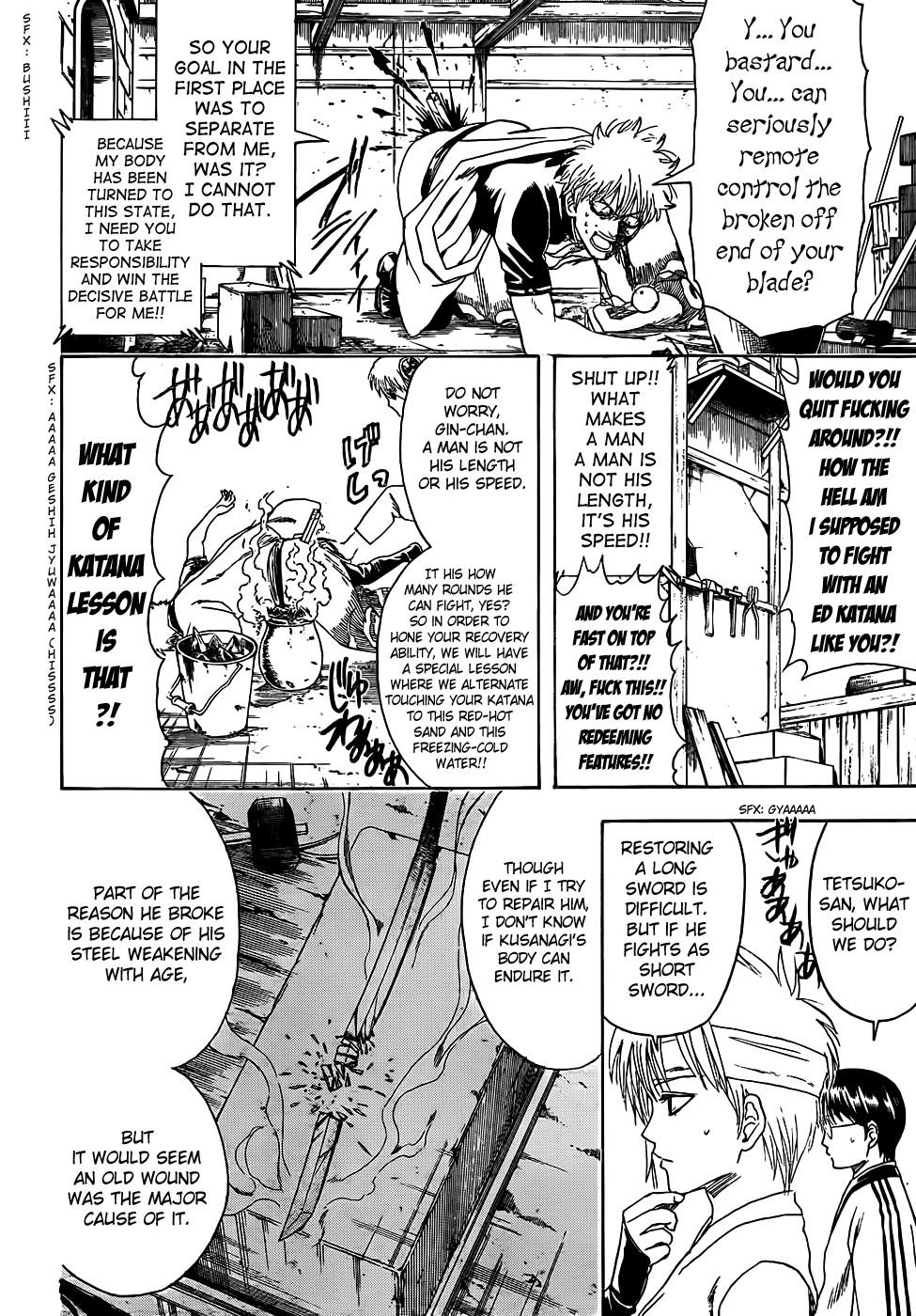 Gintama Chapter, 426 image 004