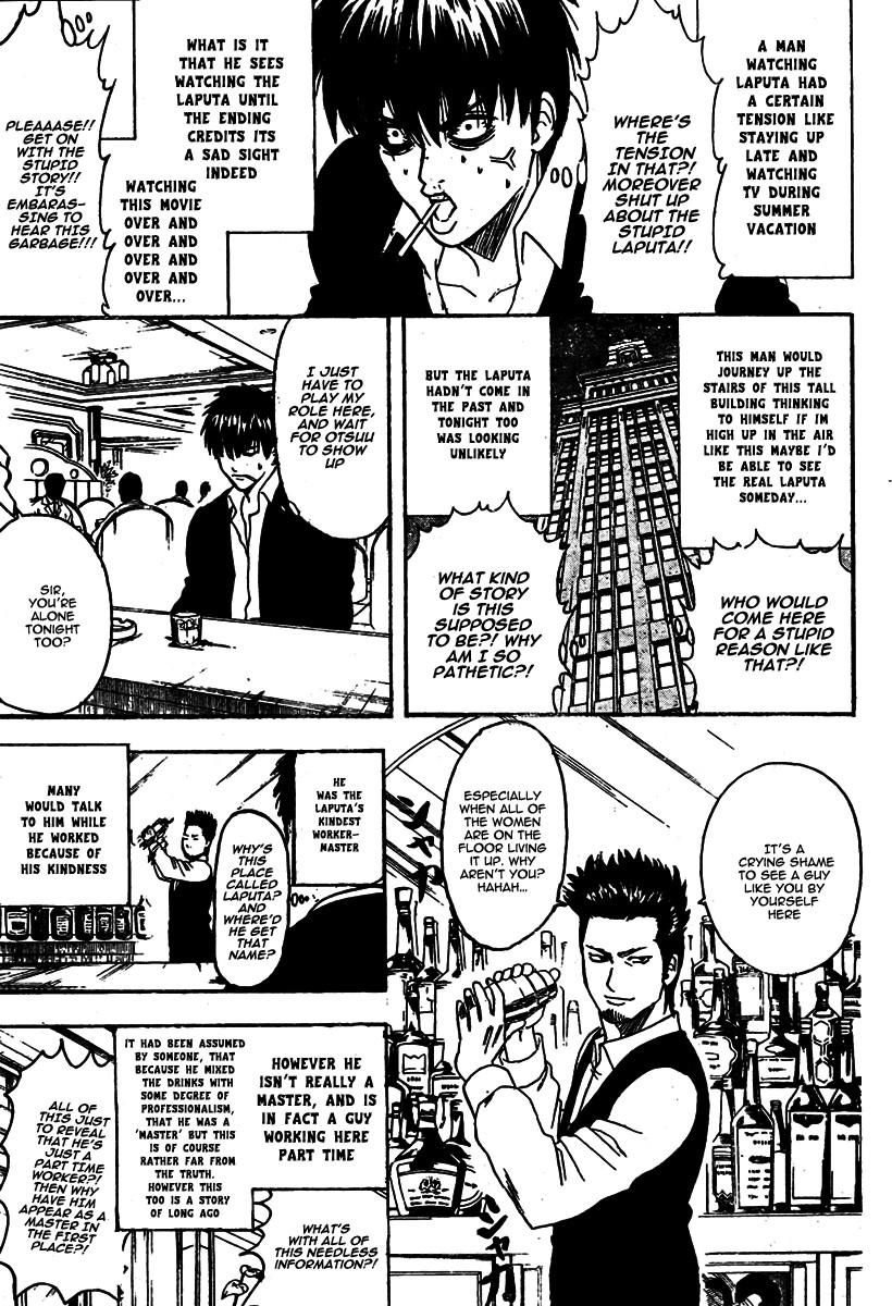 Gintama Chapter, 243 image 006