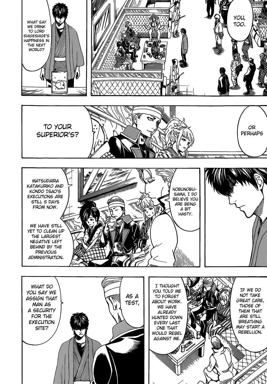 Gintama Chapter, 527 image 012