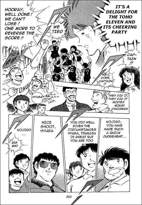 Captain Tsubasa, Chapter 84 image 011