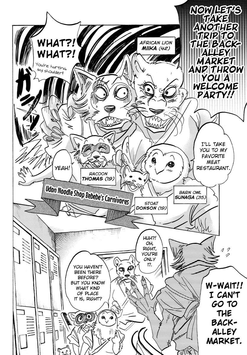Beastars Manga, Chapter 104 image 012