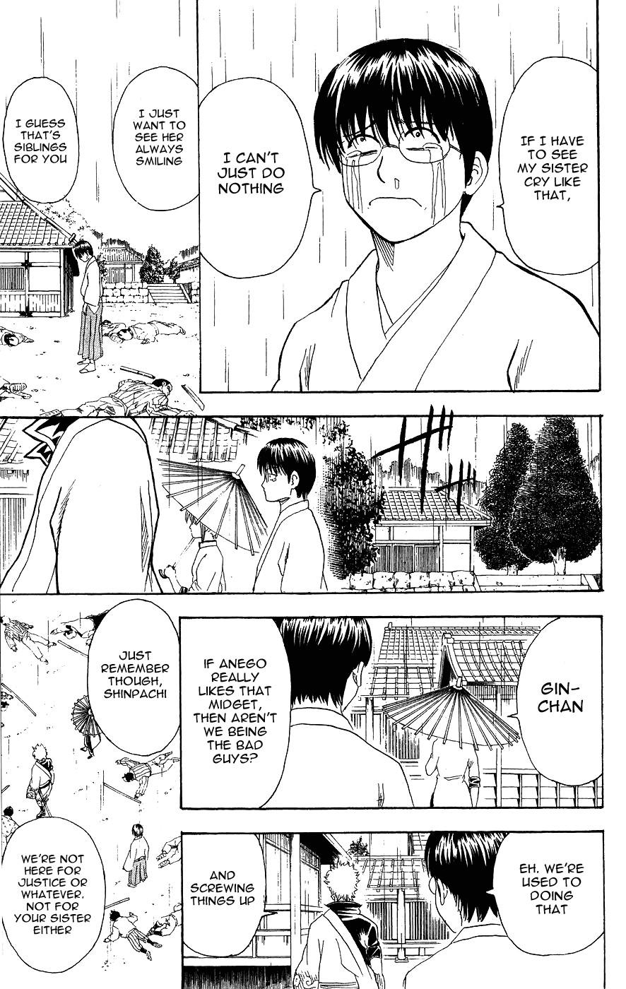 Gintama Chapter, 112 image 009