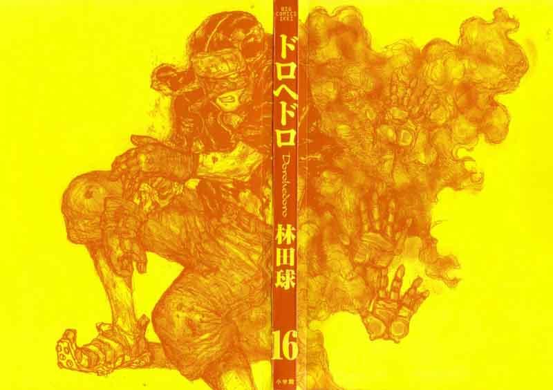 Dorohedoro, Chapter 94 image 001