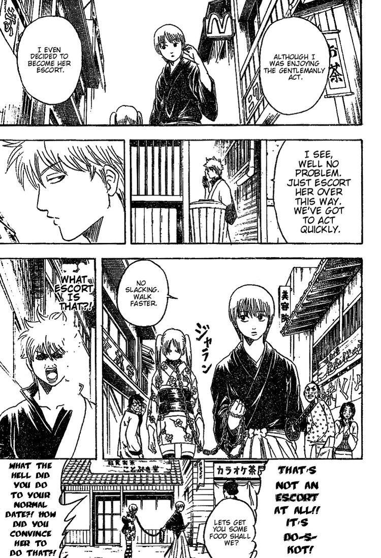 Gintama Chapter, 205 image 013