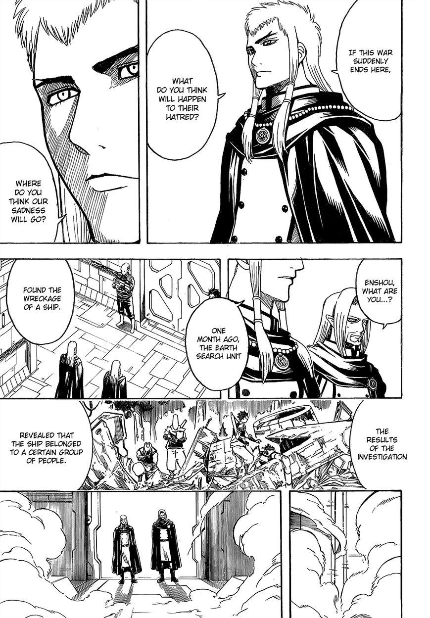 Gintama Chapter, 602 image 015