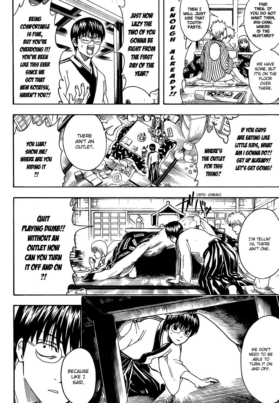 Gintama Chapter, 383 image 004
