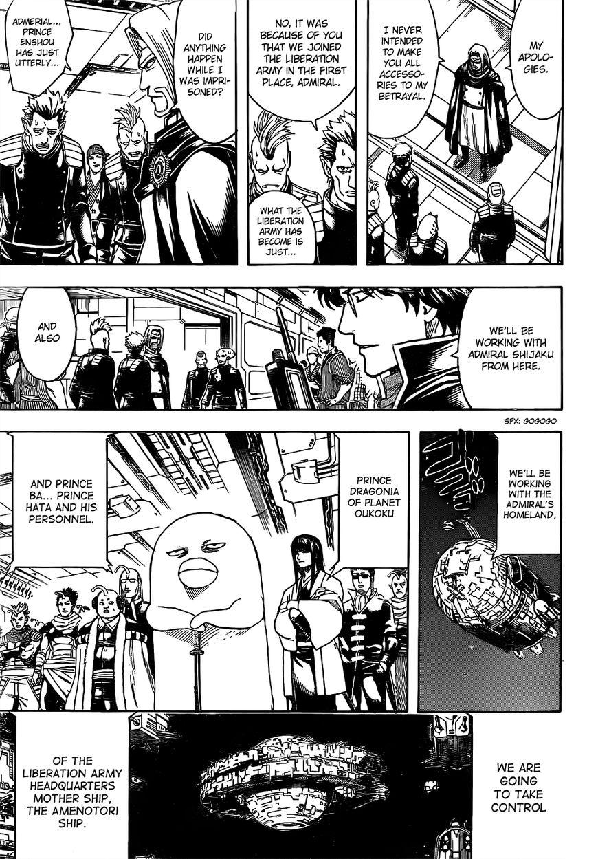 Gintama Chapter, 630 image 003