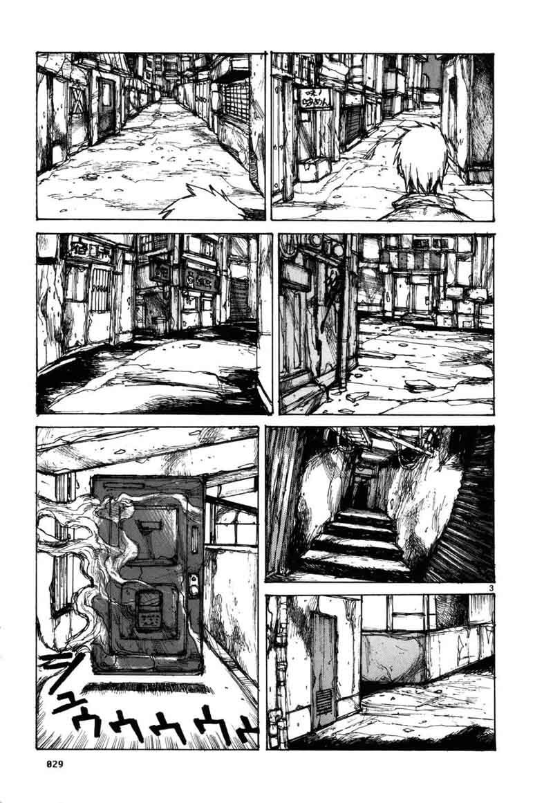Dorohedoro, Chapter 95 image 003