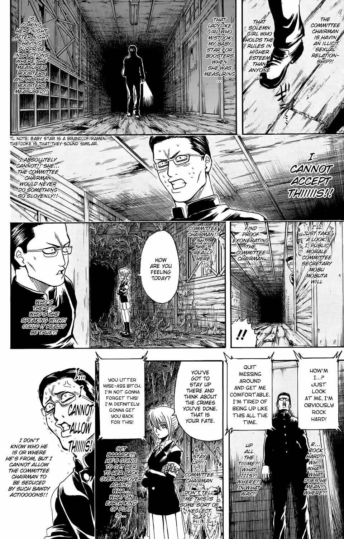 Gintama Chapter, 334.005 image 007