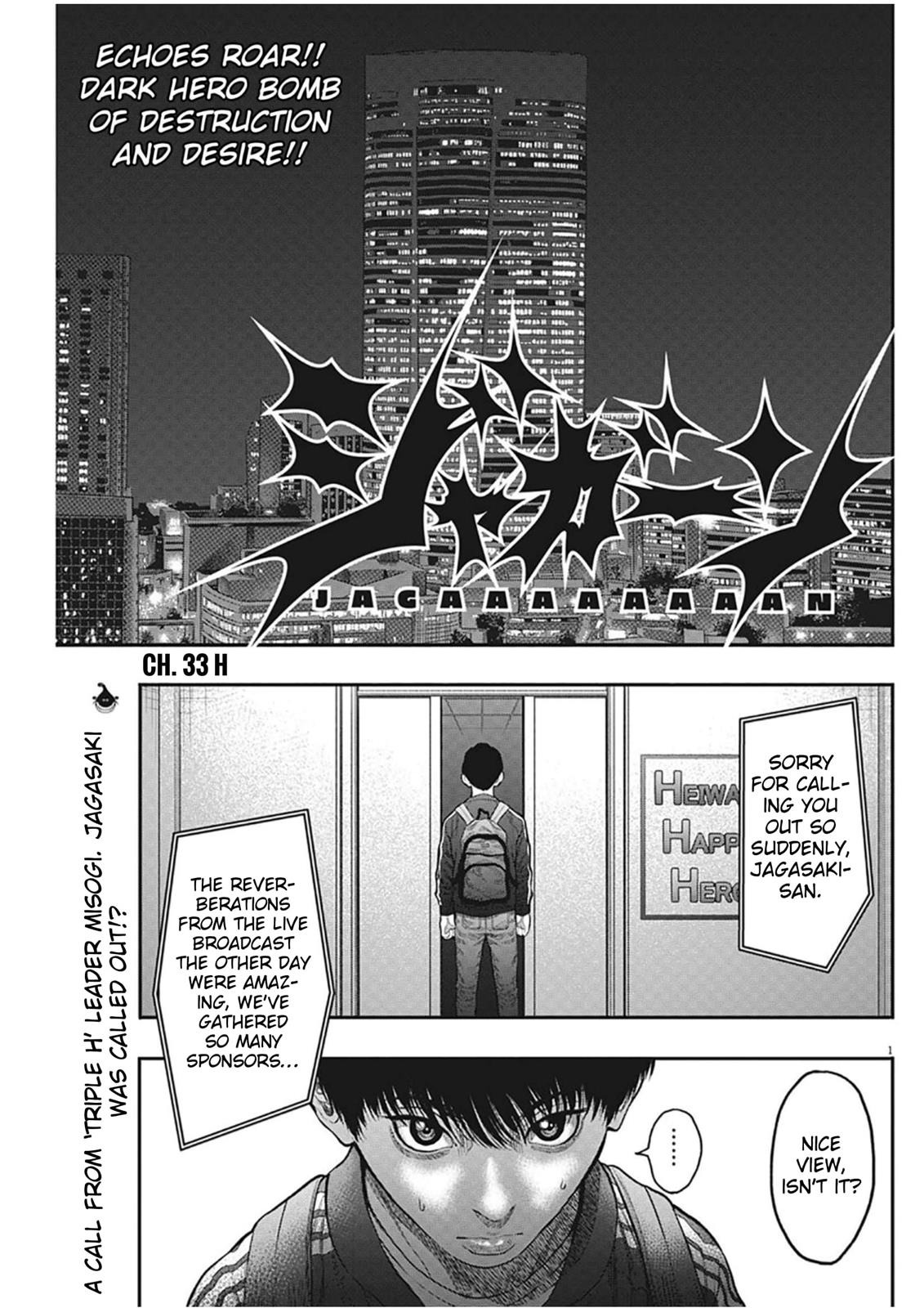Chapter 33 image 001
