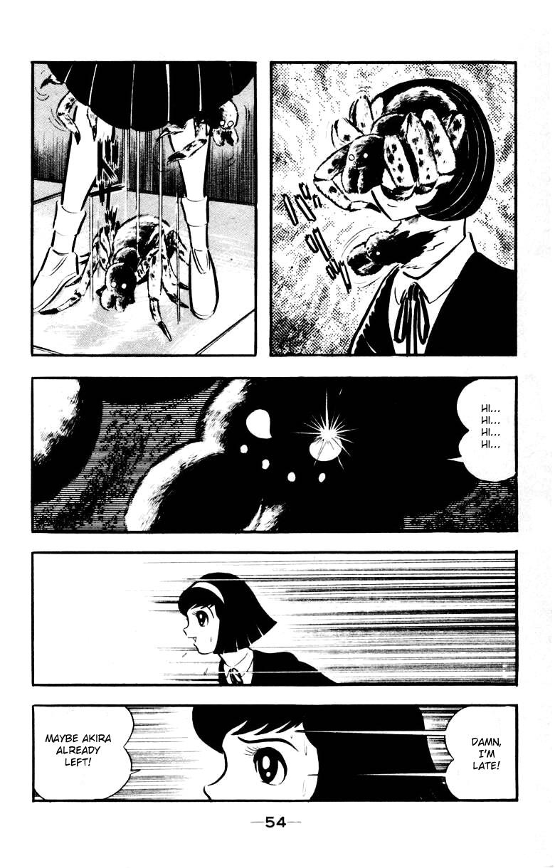 Devilman, Chapter 3 image 051