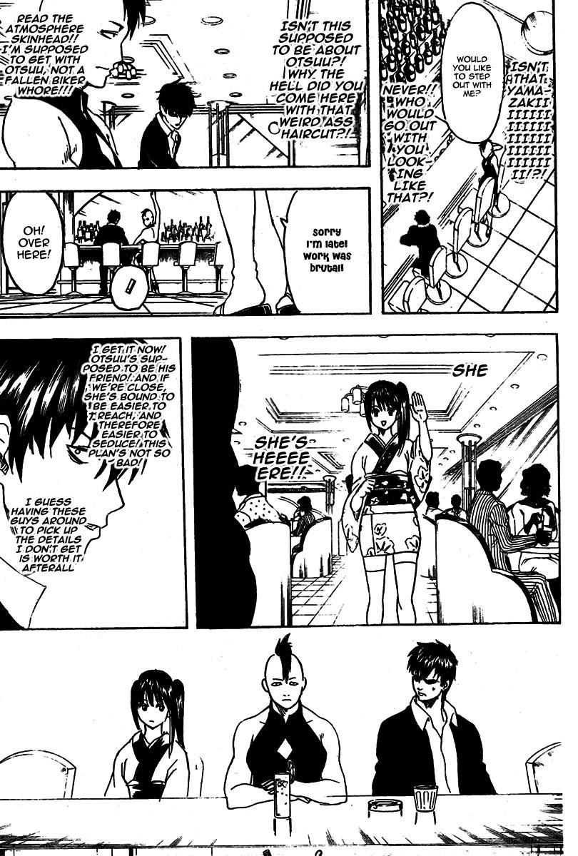 Gintama Chapter, 243 image 008