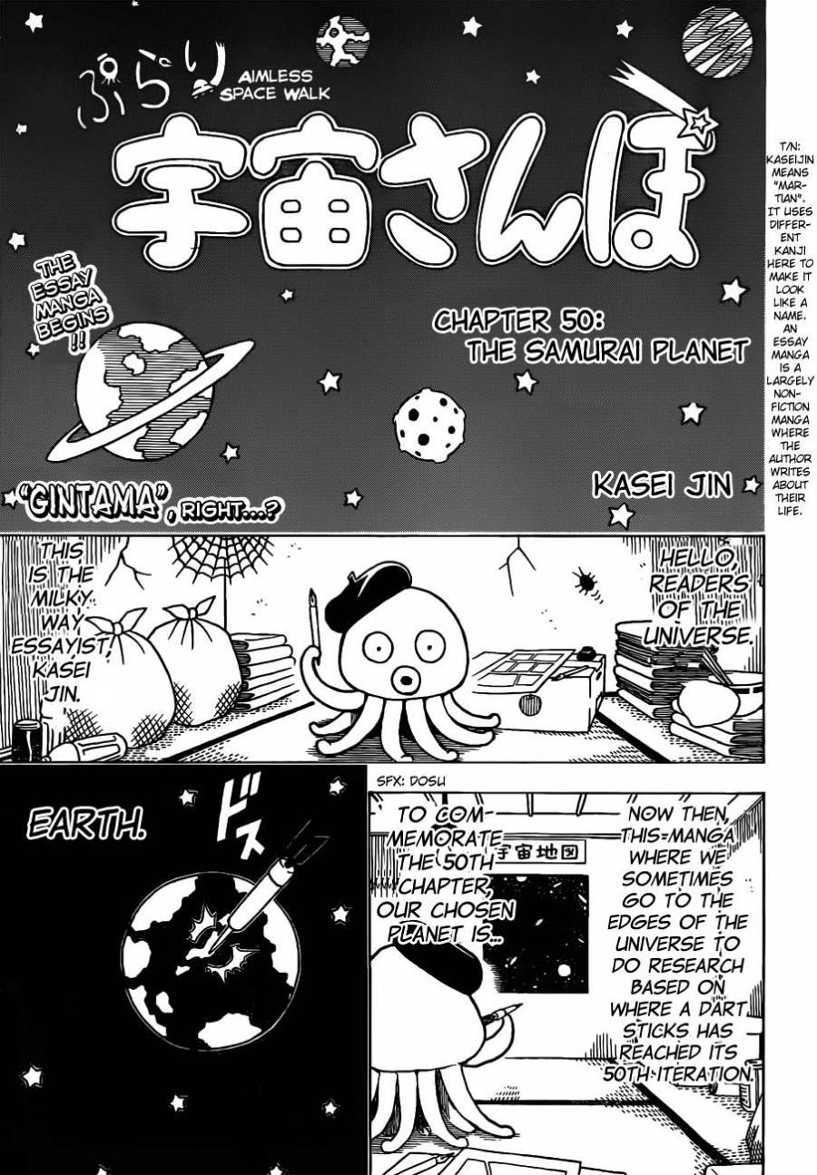 Gintama Chapter, 481 image 001