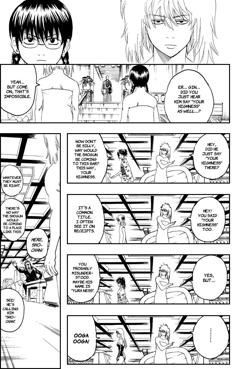 Gintama Chapter, 128 image 006
