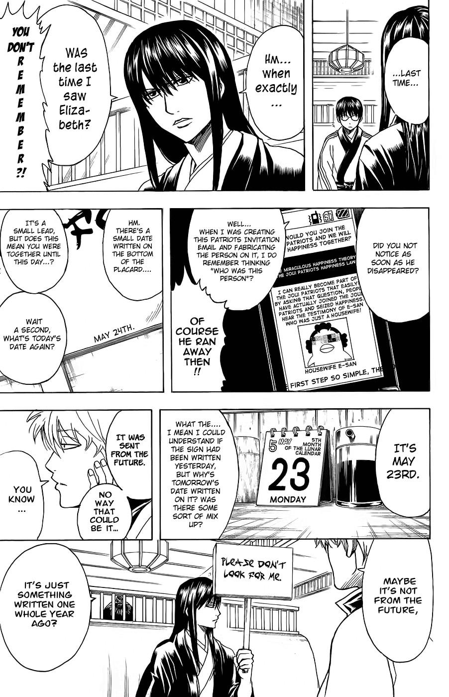 Gintama Chapter, 353 image 012