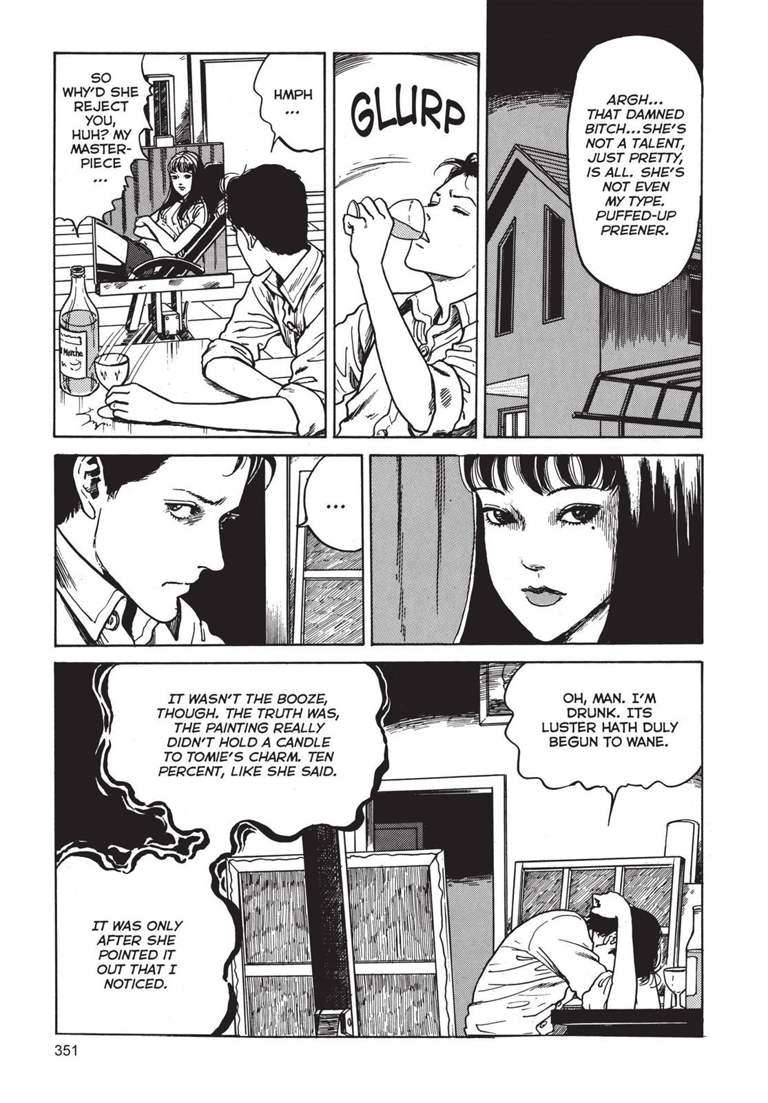 Tomie, Chapter 9 image 019