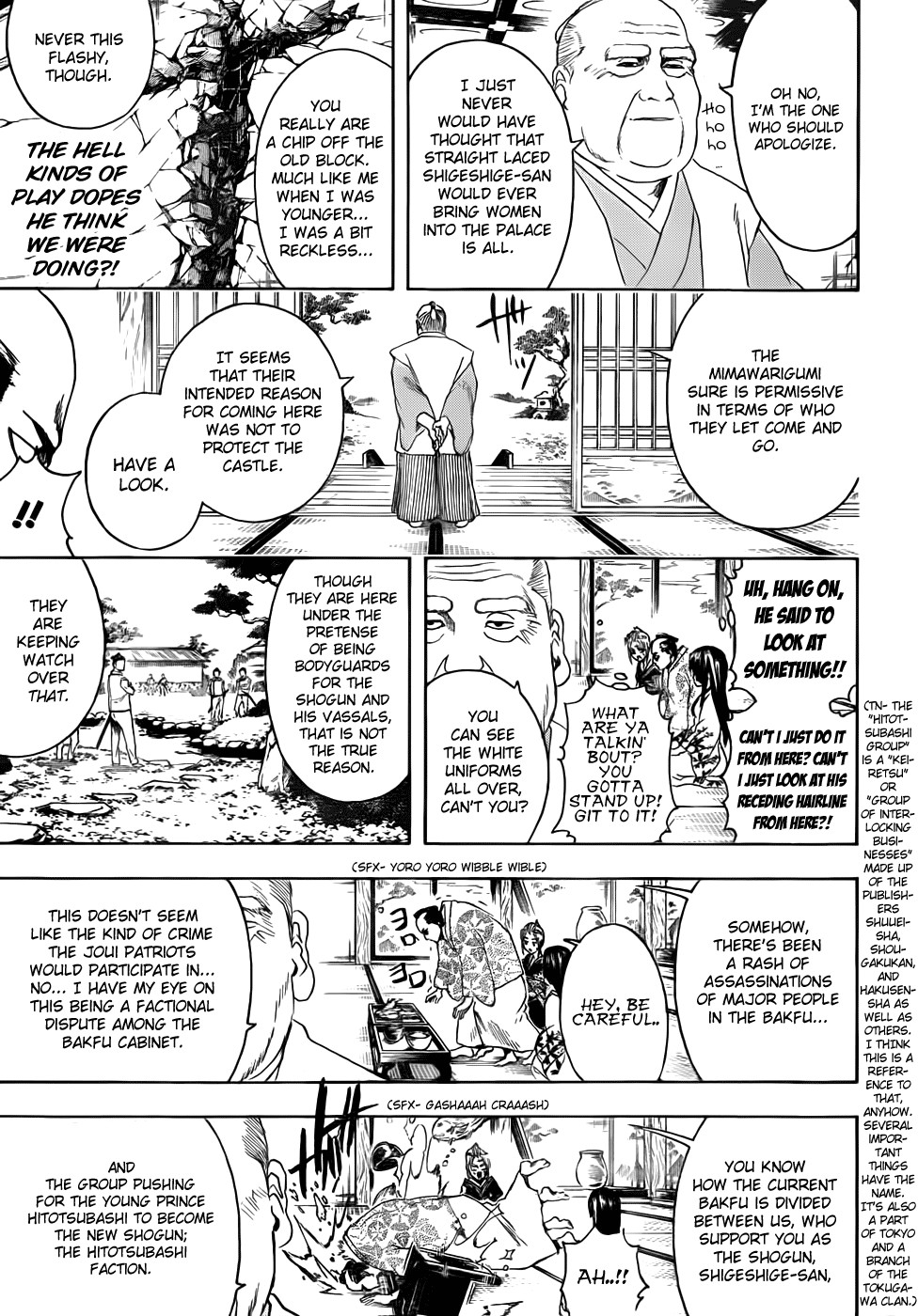 Gintama Chapter, 388 image 009