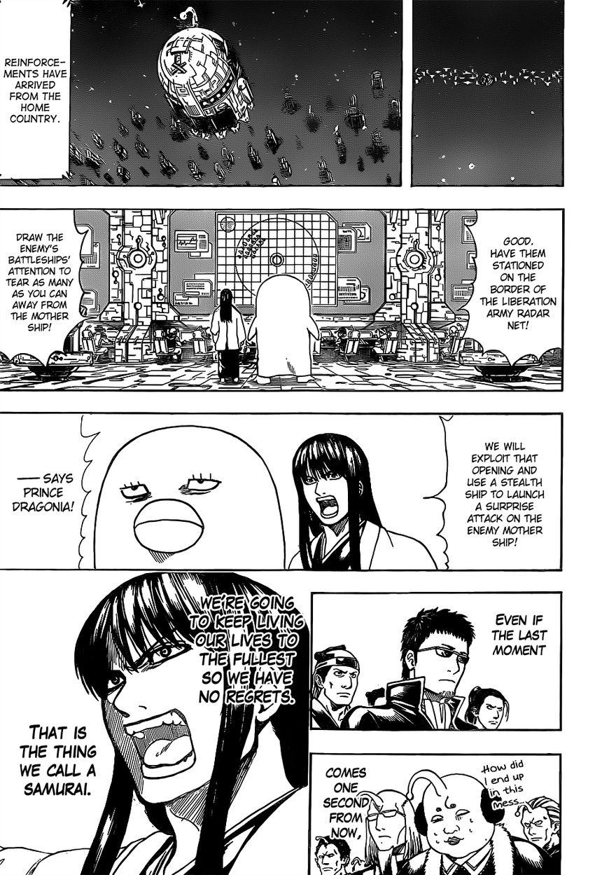 Gintama Chapter, 630 image 015