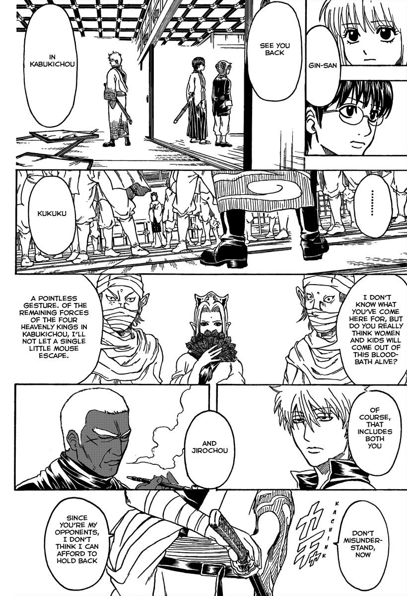 Gintama Chapter, 306 image 010