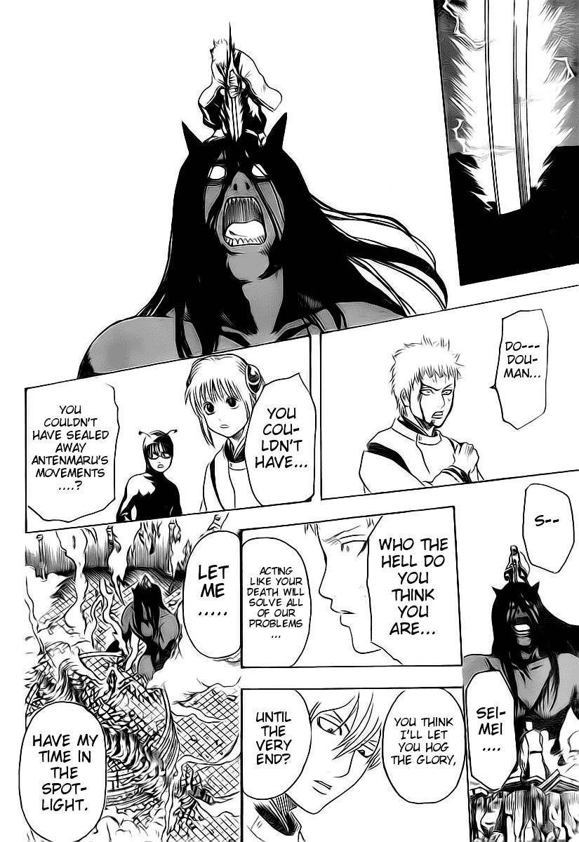 Gintama Chapter, 288 image 016