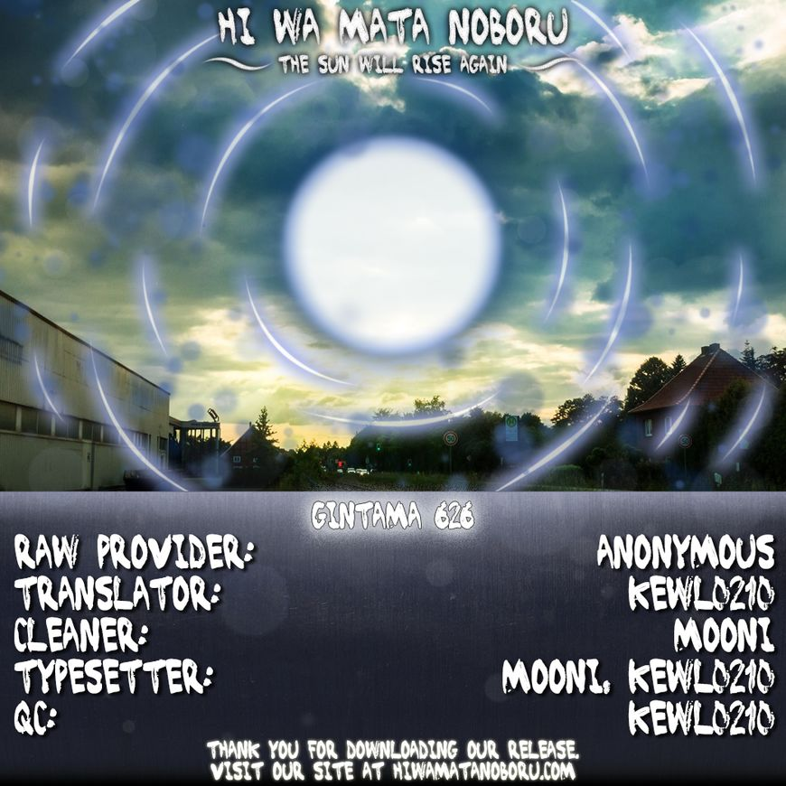 Gintama Chapter, 626 image 020