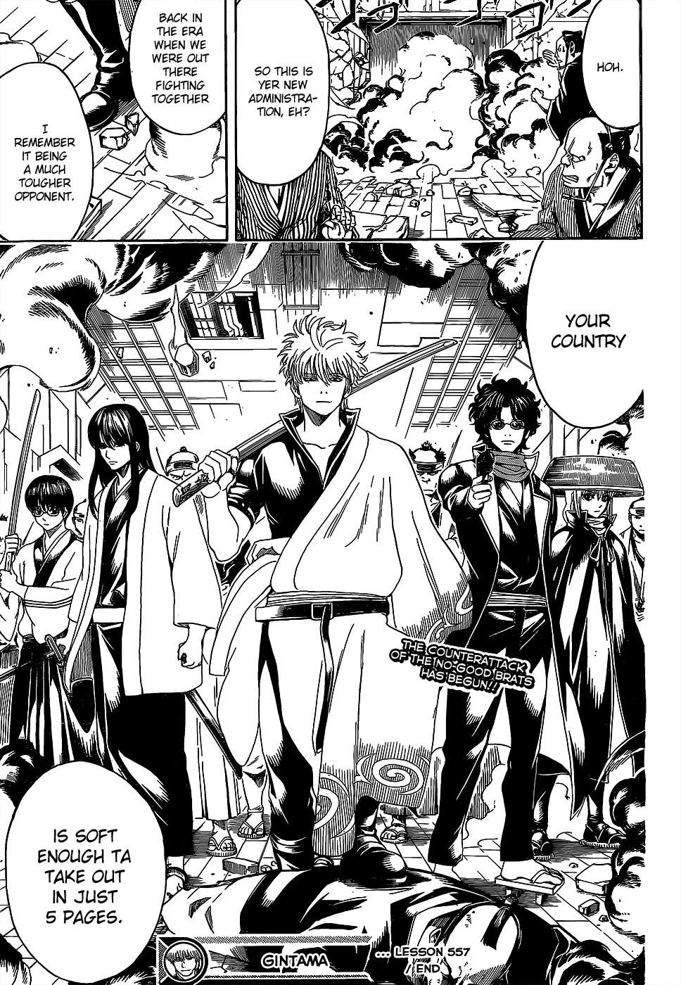 Gintama Chapter, 557 image 017