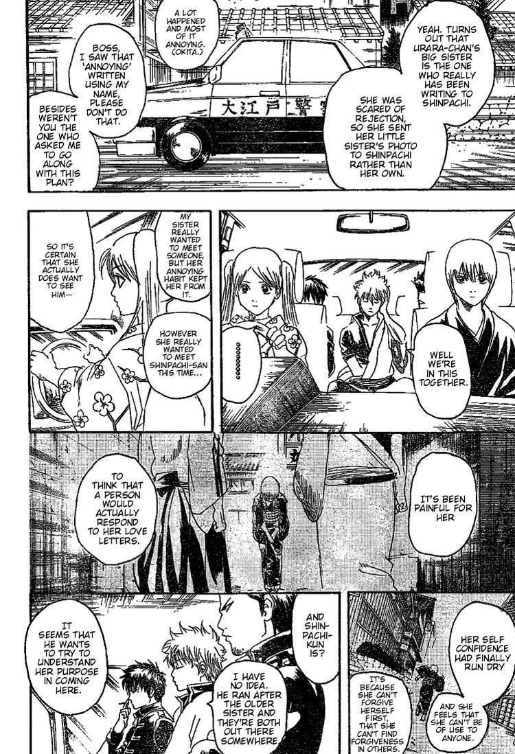 Gintama Chapter, 206 image 006