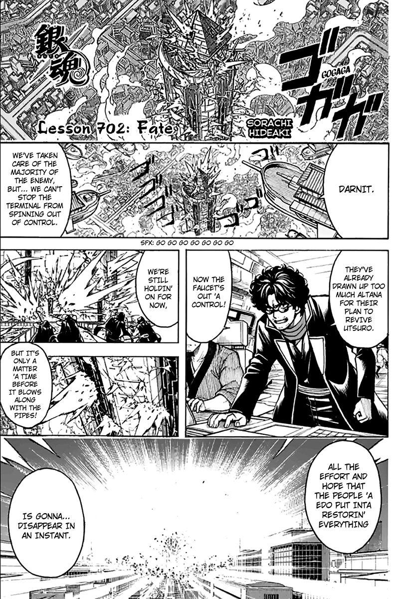 Gintama Chapter, 702 image 001