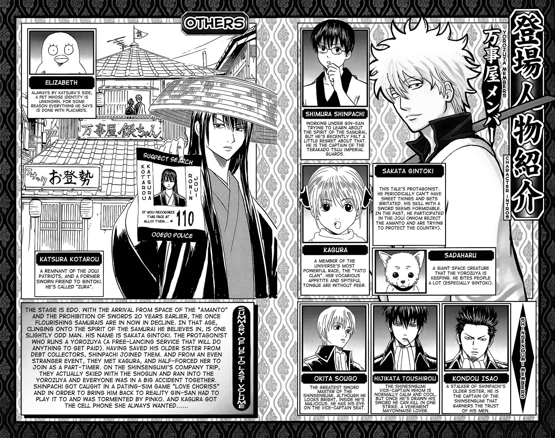 Gintama Chapter, 353 image 008