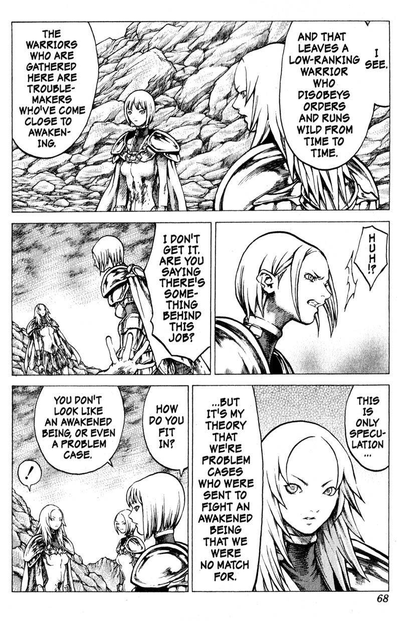 Claymore, Chapter 29 image 029