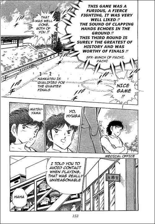 Captain Tsubasa, Chapter 64 image 073