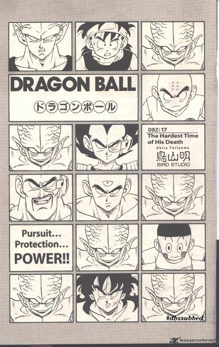 Dragon Ball, Chapter 211 image 001